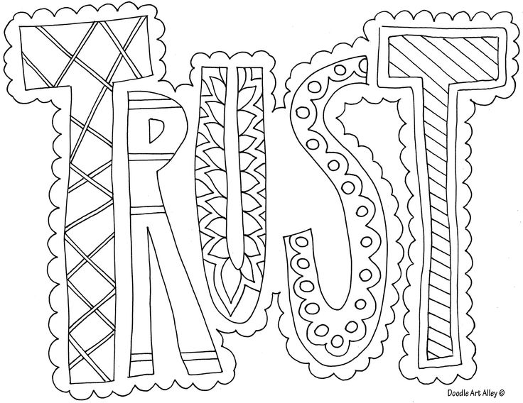 trusting others coloring pages - photo#10