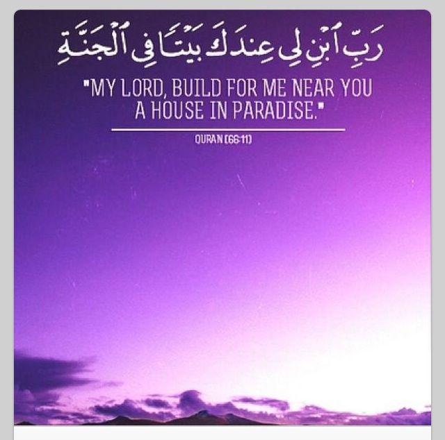 Quranic Verses Subhanallah Pinterest