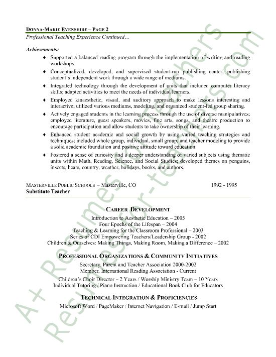resume for elementary teacher