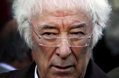 personal essay on seamus heaney
