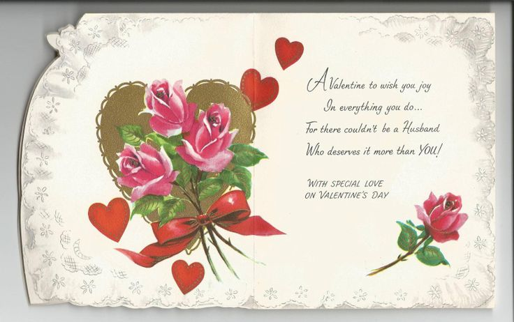 valentine cards husband free