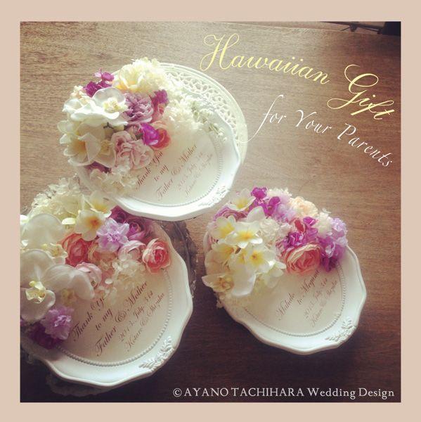 Wedding Gifts For Hawaii : Hawaiian gift