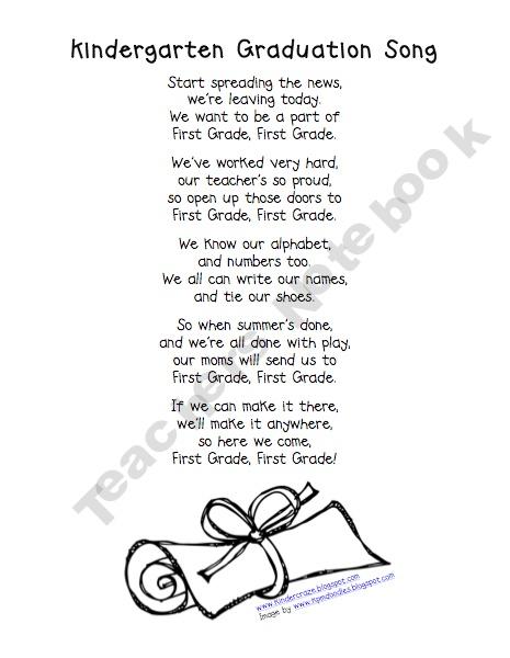 sample valedictorian speech for elementary