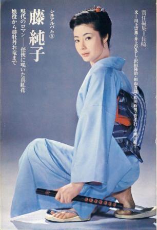 富司純子の画像 p1_28