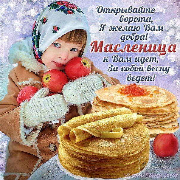 Открытки на день рождения на татарском