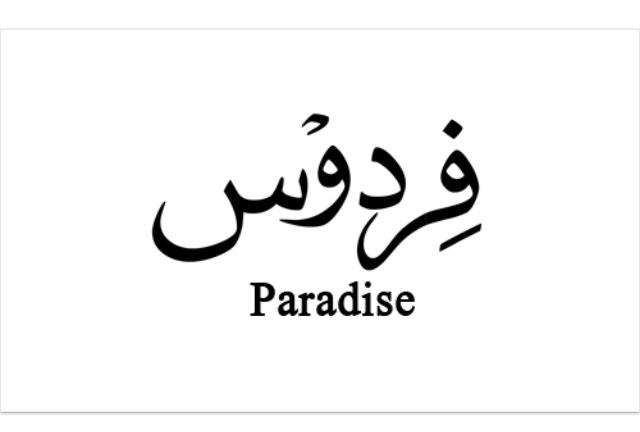 Inshallah My Way Of Life Ana Muslimah Pinterest