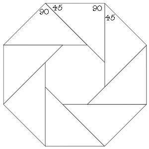 Octagon Quilting Templates : Octagon patterns - Google Search English paper piecing Pinterest