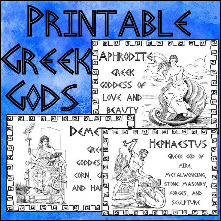 extended essay mythology