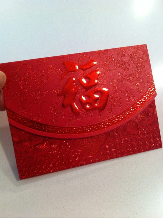 red envelope lucky dice