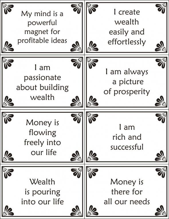 Invaluable image regarding free printable affirmation cards