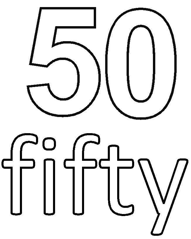 Цифра 50 раскраска