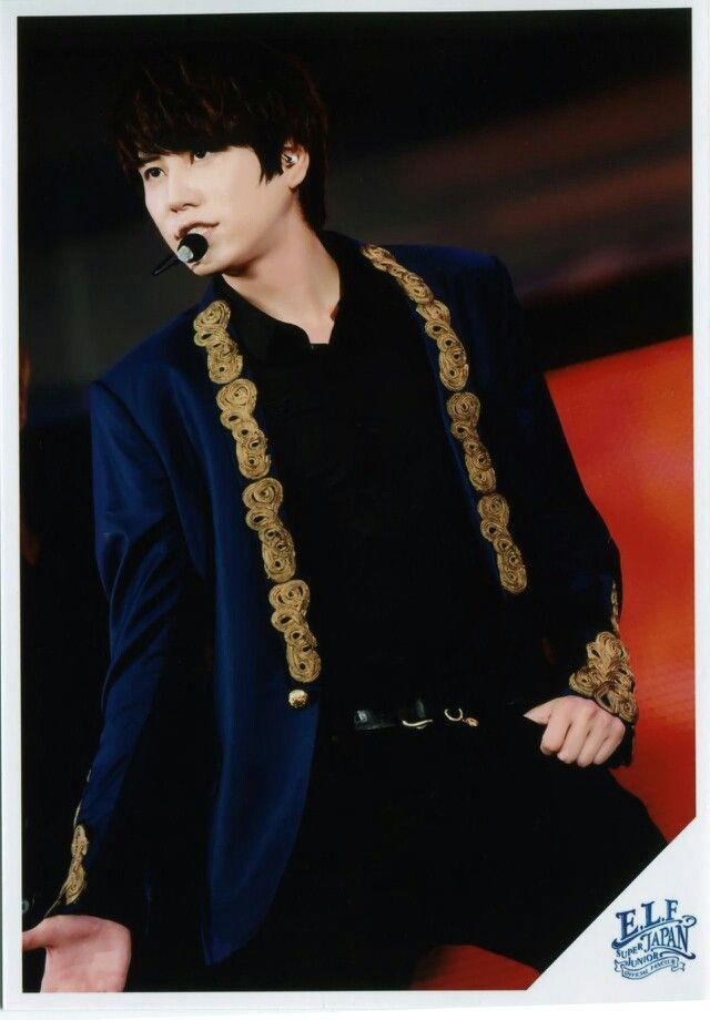 Cho Kyuhyun from Super Junior Come visit kpopcity.net for the largest