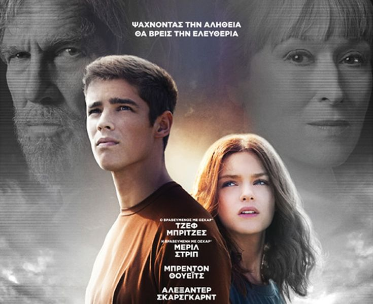 Movie poster of the giver for school project
