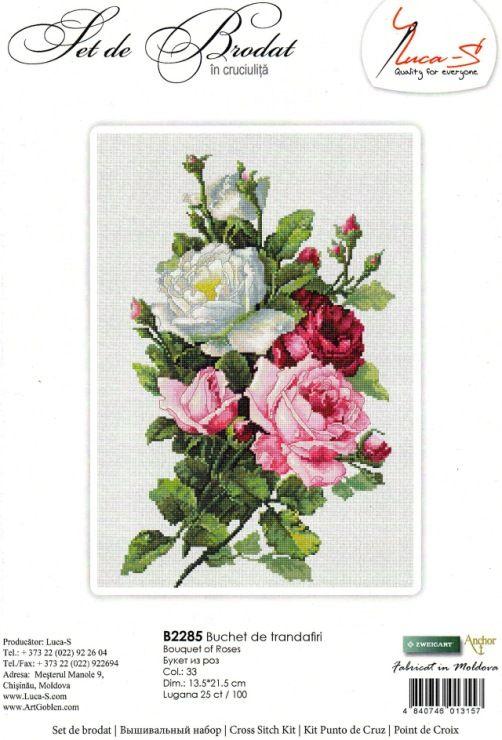 Вышивка роза салфетки