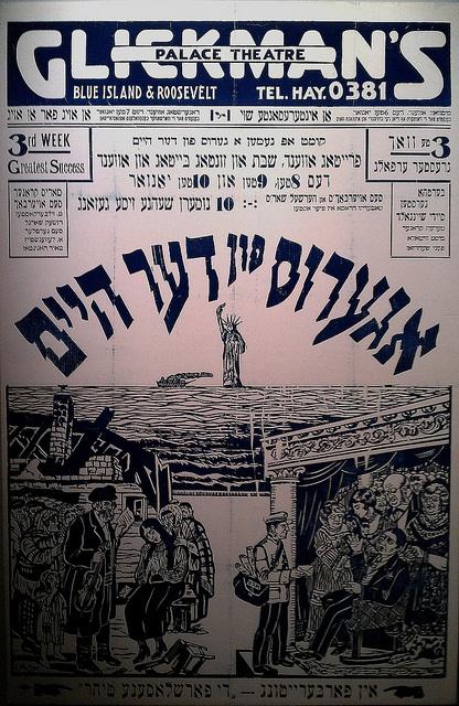 yeshiva university shavuot 2014
