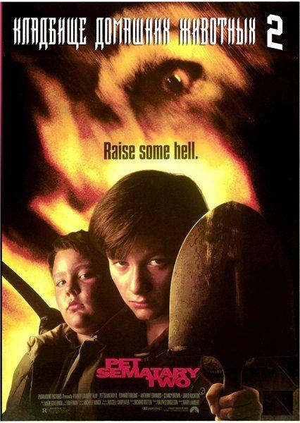 Кино 2 дуже страшне кіно 2 scary movie