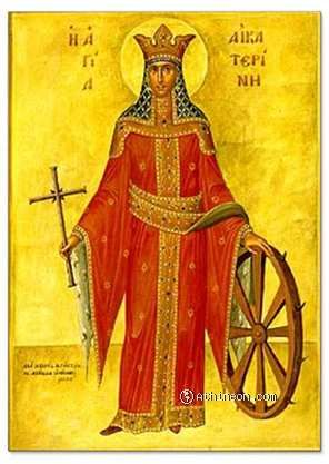 img ST. CATHERINE of Alexandria, Great-Martyr