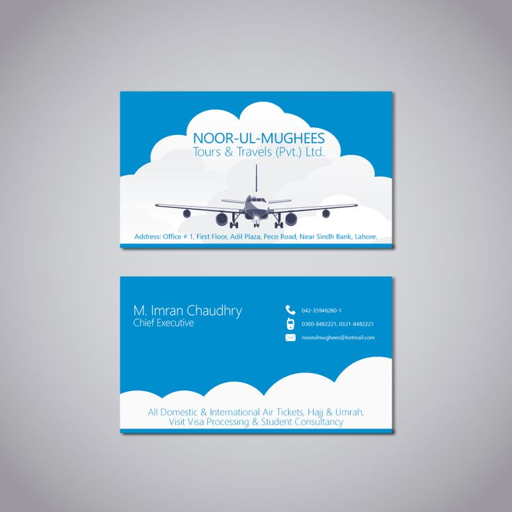 Business card design for travel agency branding logos for Travel agent business card