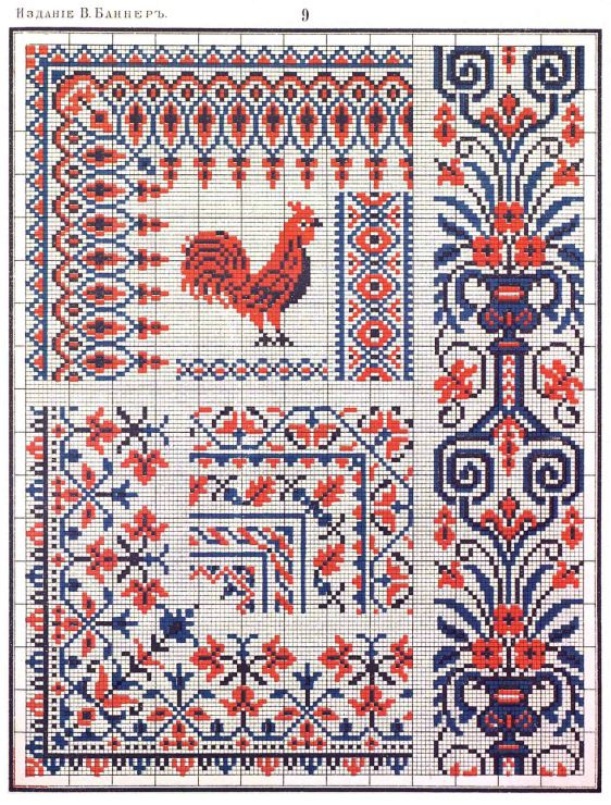 Russian Embroidery Patterns  Russian Folk Arts  Pinterest