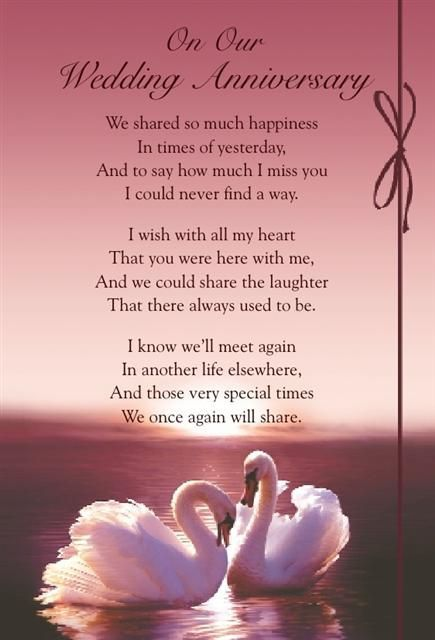 On Our 46th Wedding Anniversary. Love & Miss you so much.