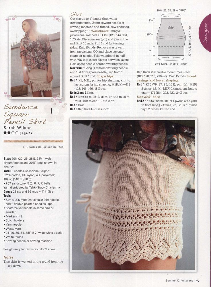 knitting skirt FREE PATTERN   Knitting clothes Pinterest