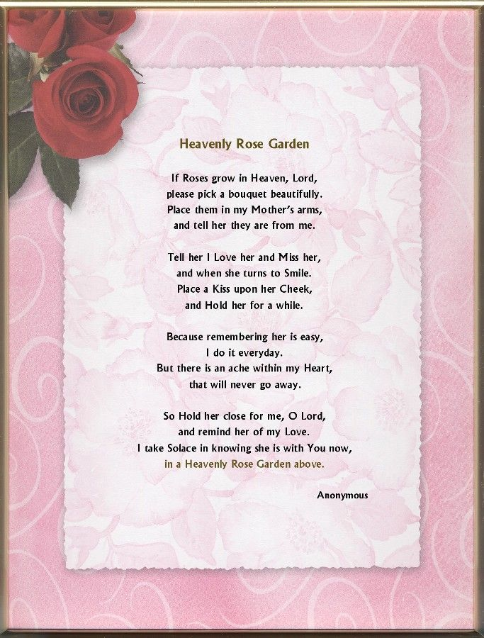 Heavenly Rose Garden, poem Images - Frompo