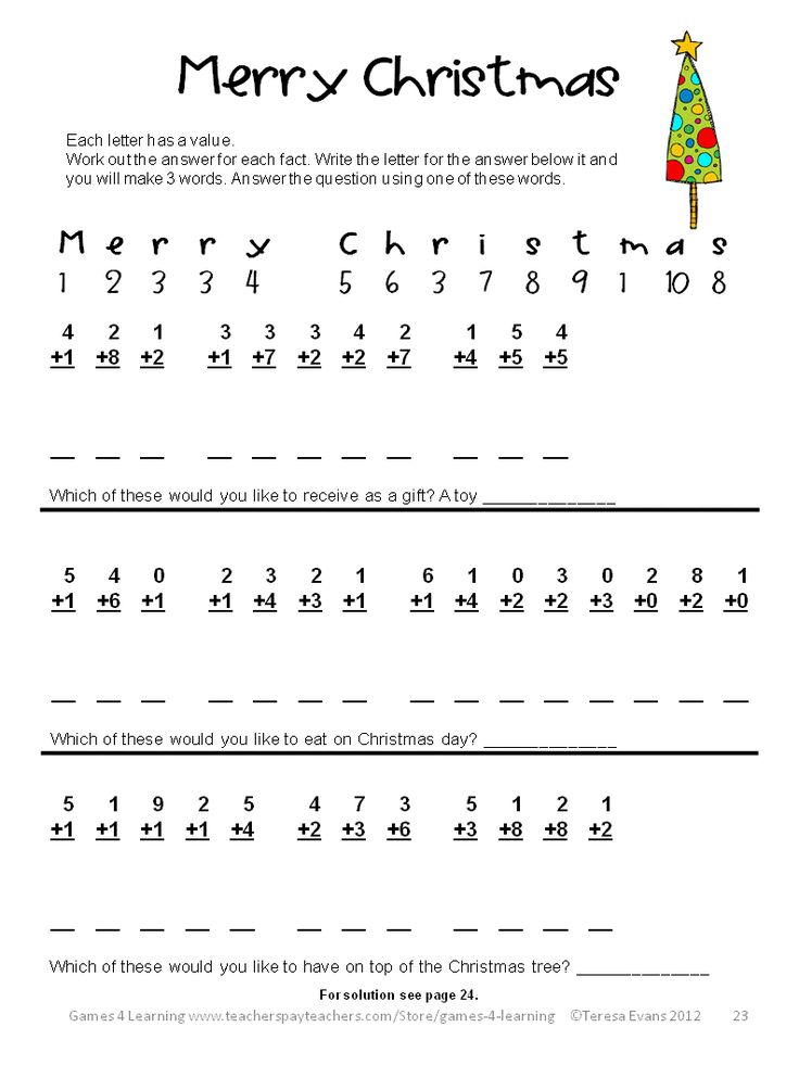 math puzzle from Christmas Math, Games, Puzzles and Brain Teasers ...