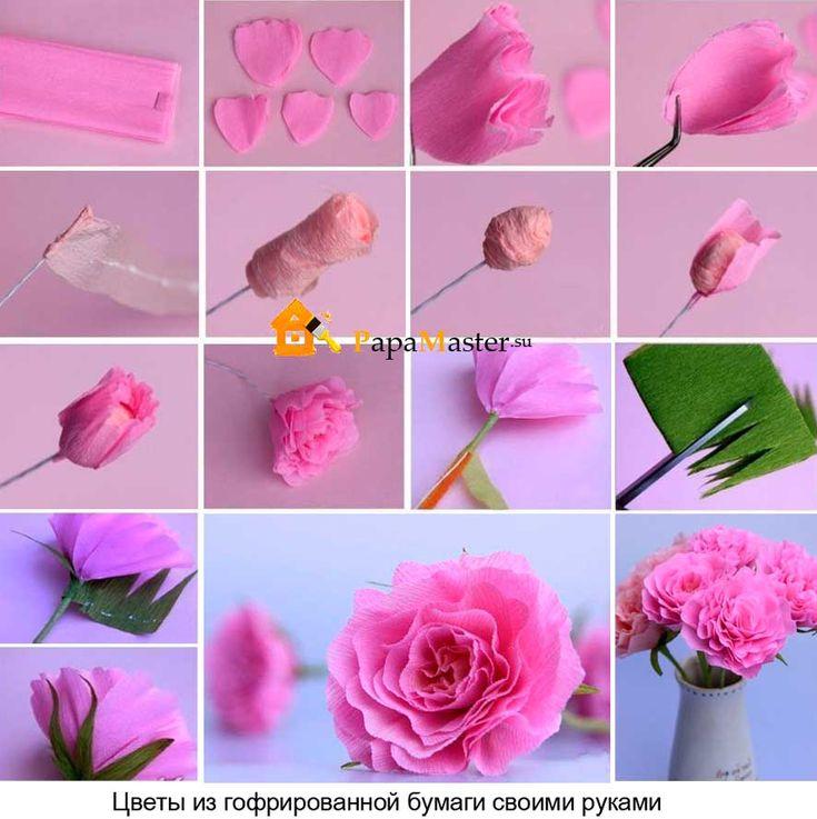 Цветы из гофрированной бумаги своими руками пошагово фото 43