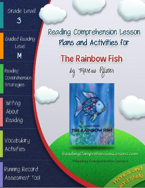 Pin by lali molina on literacy grades 3 4 pinterest for Rainbow fish lesson plans