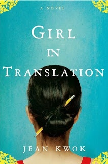 It down girl in translation by jean kwok this is a really good book