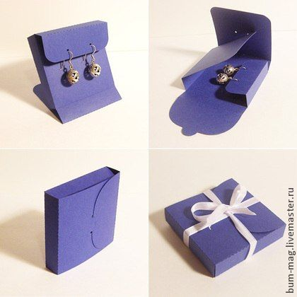 Подарочная коробка для сережек своими руками 100