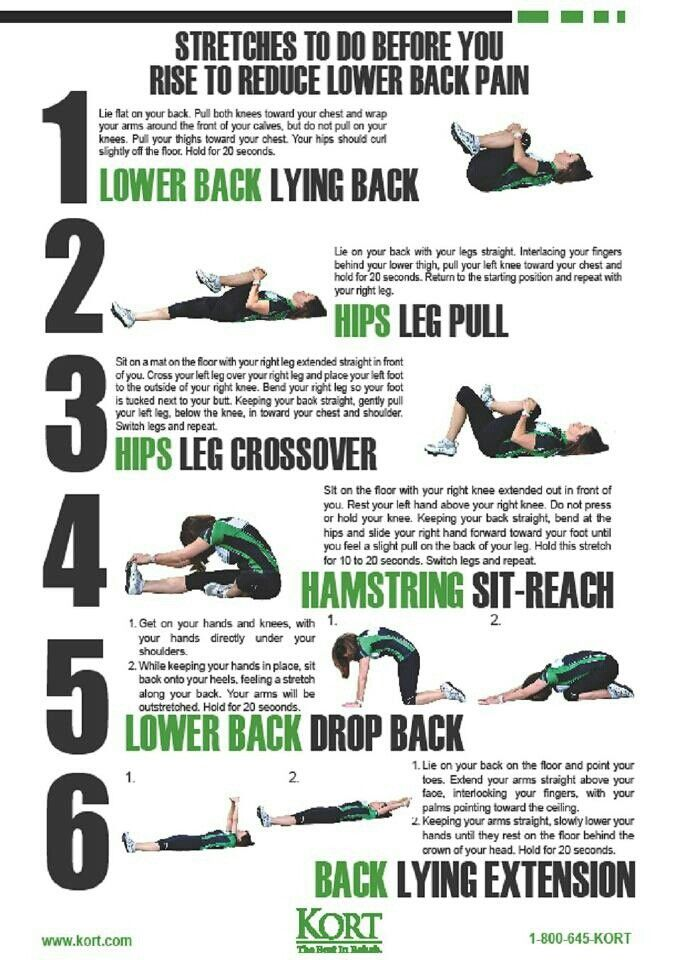lower back stretches | I workout! | Pinterest Lower Back Stretches For Pain
