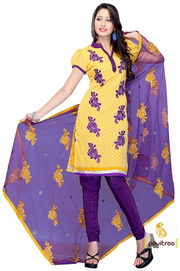 Classy Yellow and Purple color Formal Falwar Suit Anarkali Salwar Suit ...