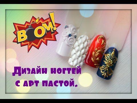 Градиент лаками мастер класс - Градиентный маникюр: как сделать градиент на ногтях, фото и