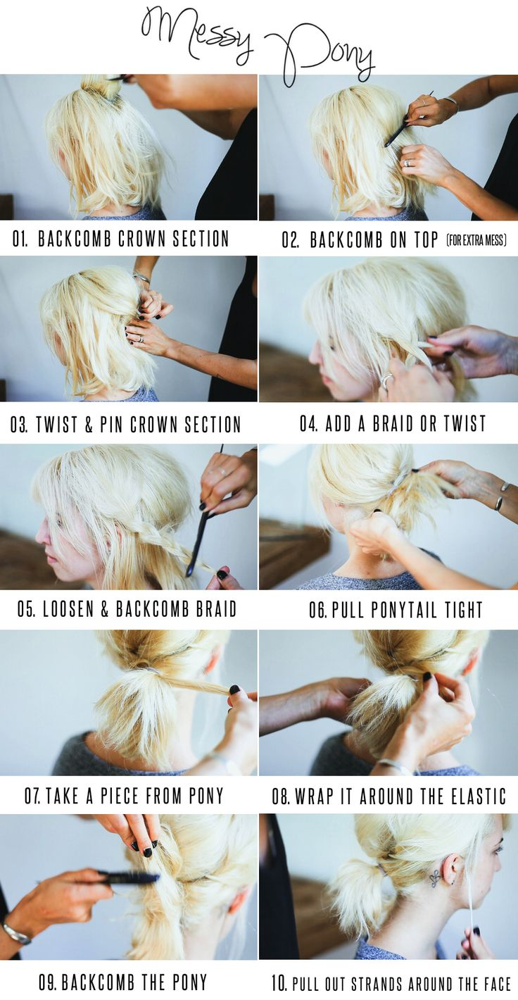 Tips for a messy pon