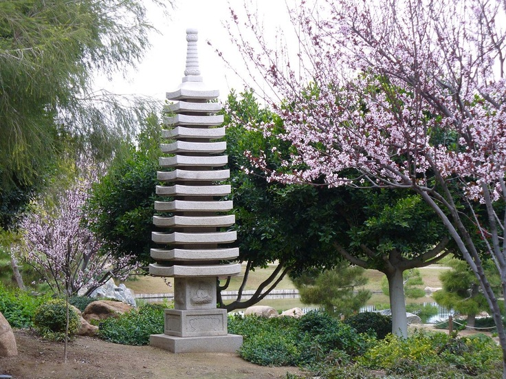 Image Result For Japanese Friendship Garden Phoenix