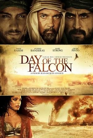 d day movie watch online free hd