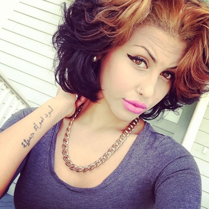 urban short hairstyles : Short urban ombre hair Wigs weave and pieces Pinterest