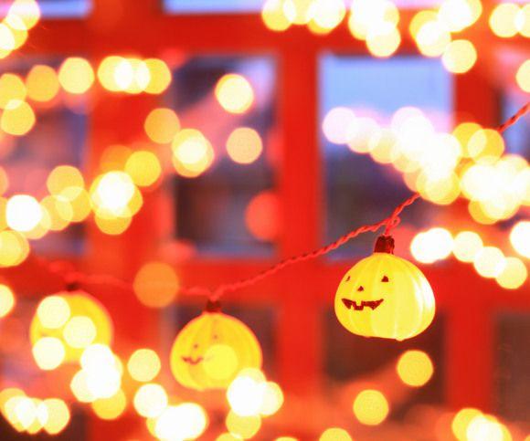 jordan halloween party