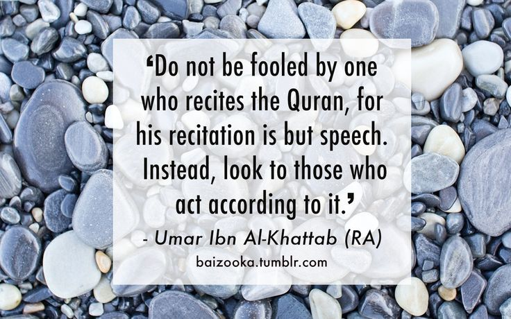 Image result for quotes by umar ibn khattab