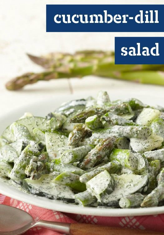 Cucumber Dill Salad Recipe — Dishmaps