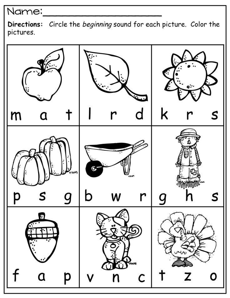 Beginning sounds | Kindergarten | Pinterest