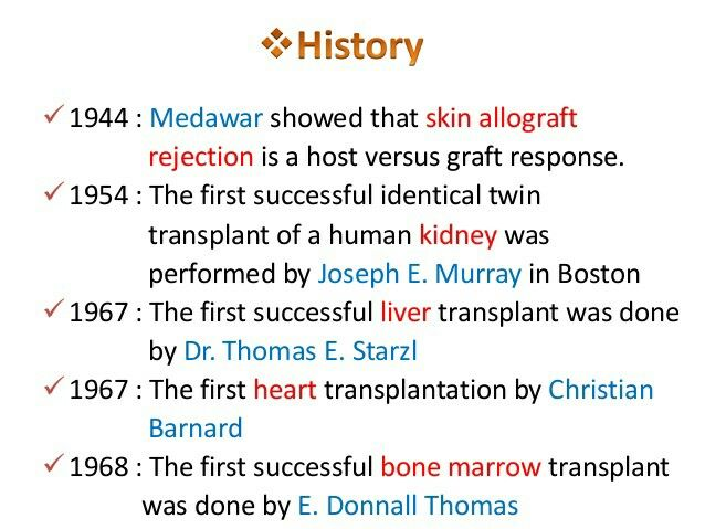 History of Transplantation (Note  - insurance release form