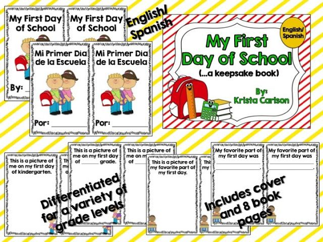 First Day of School Keepsake Book (K-3) English/Spanish