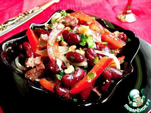 Тбилиси салат рецепт классический пошаговый рецепт