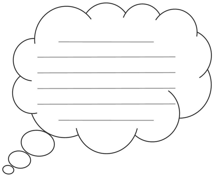 Speech bubble with lines for printing! | Kindergarten | Pinterest