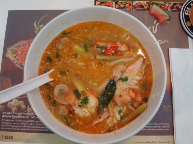 "Thai ""Tom yum goong"" soup 