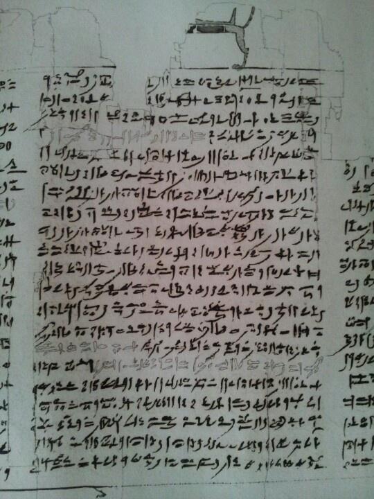 Egyptian writing hieroglyphics homework for kids