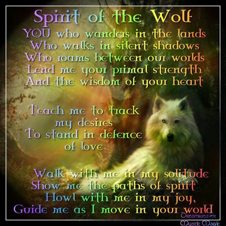 wolf spirits wolves spell - photo #46