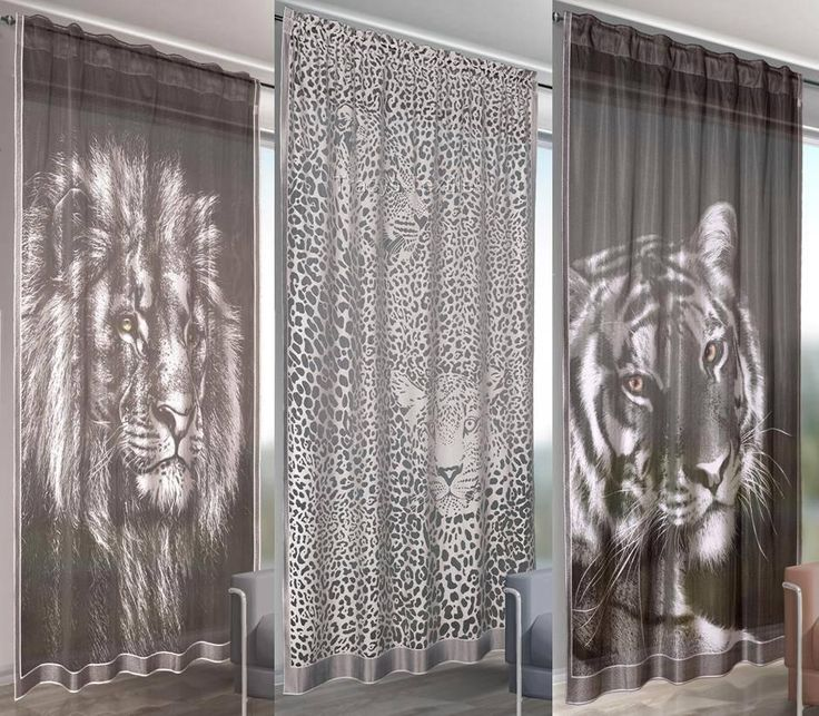 Tiger Print Curtains